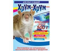 Кормовая смесь Хрум-Хрум для крыс и мышей