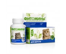 Фитомины для шерсти кошек, 100 табл.